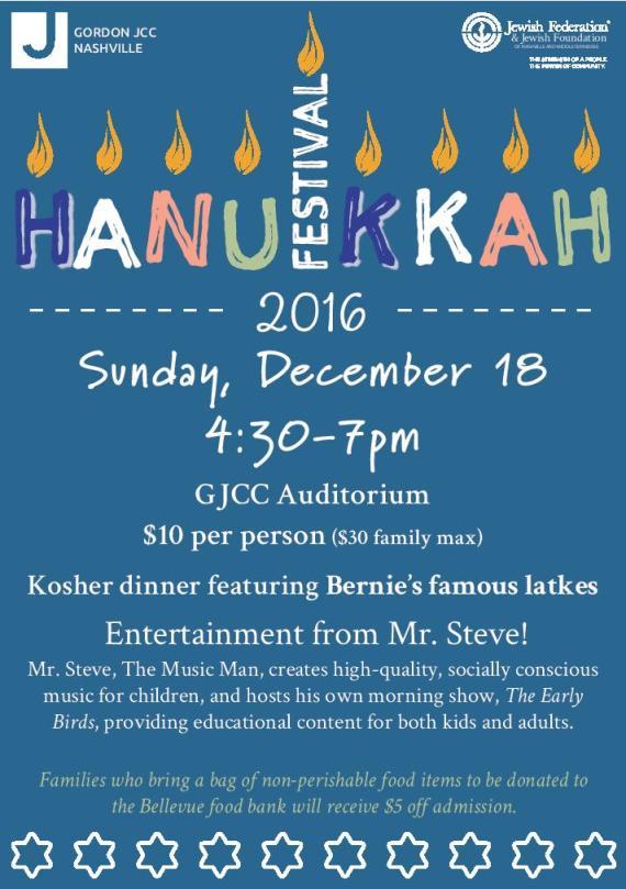 Hanukkah-fest-2017-Observer-ad-page-001.jpg