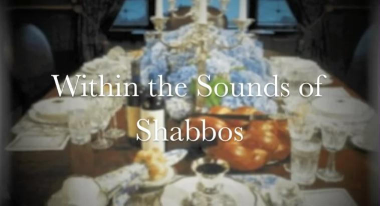 Sounds of Shabbos.jpg